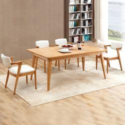 에시몬 원목 주방 테이블 의자 4인 식탁세트