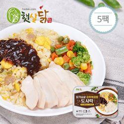 닭가슴살 중화볶음밥 도시락 (230gX5팩)