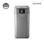 쿠쿠 가정용 미생물분해 음식물처리기 CFD-BG202MOG