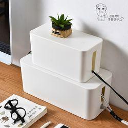 모던 멀티탭정리함 플러그 콘센트 선정리 보관함 소형