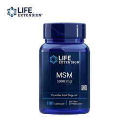 라이프 익스텐션 MSM 1000mg 100캡슐