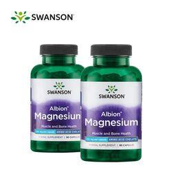 스완슨 마그네슘 킬레이트 Chelate 133mg 90캡슐 2팩