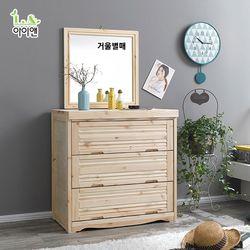 [아이앤]모노갤러리3단800레드파인서랍장TP