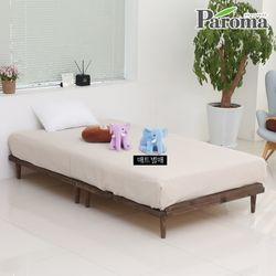 [파로마]네디안 원목 평상형 슈퍼싱글 침대프레임 IK