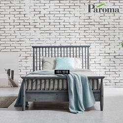 [파로마]네디안 원목 슈퍼싱글 침대프레임 IK