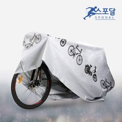 [스포달] 고급 자전거 보호 방수커버 오염 스크래치 방지 덮개