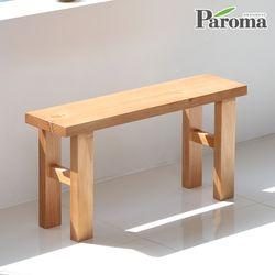 [파로마]네디안 직사각 2인 의자 IK