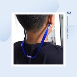 길이조절 마스크 스트랩(목걸이) 귀 통증 방지