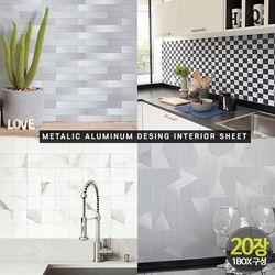 [20장] 스틸 알루미늄 메탈 조각 타일시트 HMT
