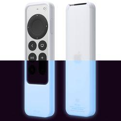 엘라고 R2 2021 애플티비 리모컨 케이스 실리콘