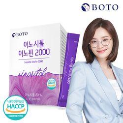 [특가/무료배송] 이노시톨 이노핀 2000 30포