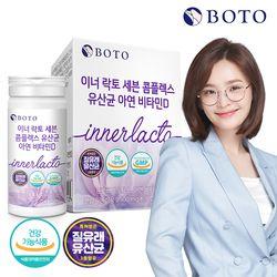 [특가/무료배송] 포스트바이오틱스 이너 락토 유산균 30캡슐 1박스
