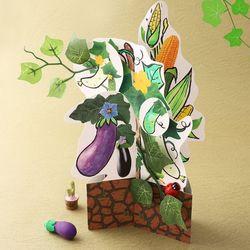 가지와오이그리고옥수수만들기(1개)야채만들기곡식