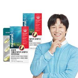 내츄럴플러스 식물성 알티지 오메가3 30캡슐 2박스