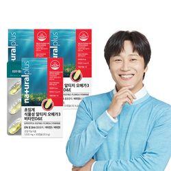 내츄럴플러스 식물성 알티지 오메가3 30캡슐 3박스