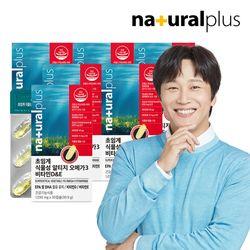 내츄럴플러스 식물성 알티지 오메가3 30캡슐 6박스