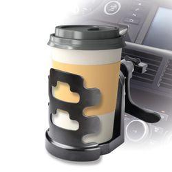 파보니 크기조절 벤트형 컵홀더 송풍구 음료 커피 차