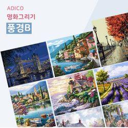DIY 페인팅 풍경B 40x50 12종 택1