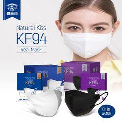 찐마스크  KF94 대형 블랙 50매 1BOX