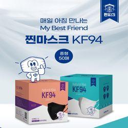 찐마스크  KF94 중형 블랙 50매 1BOX