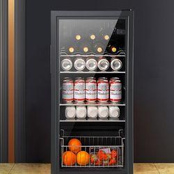 미니 냉장고 쇼케이스 술냉장고 중형