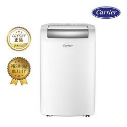 캐리어 이동식 냉난방 에어컨 APQ09IKA (냉방난방제습)