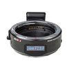 빌트록스 EF-E5 컨트롤 링 마운트 AF 스피드부스터 /K