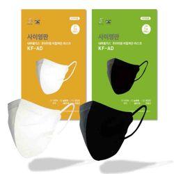 사이영판 KF-AD 마스크 블랙화이트 대형 2D 50매