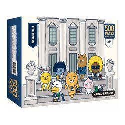 카카오프렌즈 퍼즐 500피스 프렌즈 유니버시티