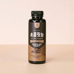 [라떼전용] 핸디엄 초콜릿향 콜드브루 커피원액 300ml