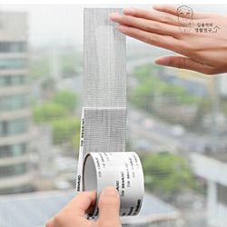 방충망 보수테이프 2M 스티커 구멍보수 틈막이