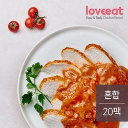 [무료배송] 슬라이스소스 닭가슴살 혼합 130gx20팩