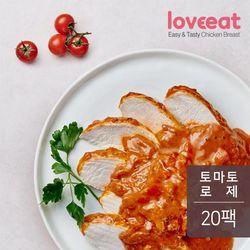 [무료배송] 슬라이스소스 닭가슴살 토마토로제 130gx20팩