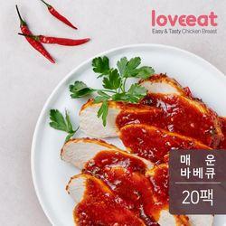[무료배송] 슬라이스소스 닭가슴살 매운바베큐 130gx20팩