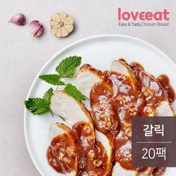 [무료배송] 슬라이스소스 닭가슴살 갈릭 130gx20팩
