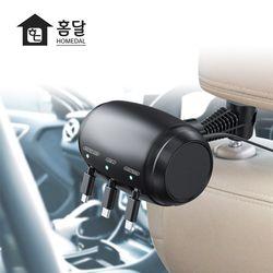 [홈달] 차량용 핸드폰 고속 충전기 헤드레스트 케이블