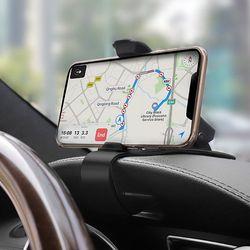 차량용 대시보드 계기판 휴대폰 거치대 1P