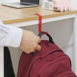 휴대용 책가방 정리 책상 사무실 가방 걸이 정리대