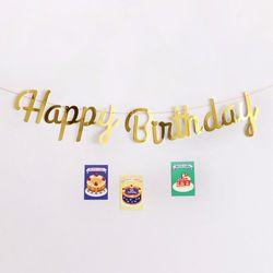레터링 생일 파티 해피벌스데이 가랜드 4color