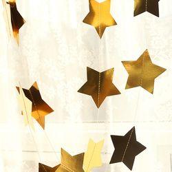 별 가랜드 3종 홈파티 생일파티 데코 꾸미기 장식