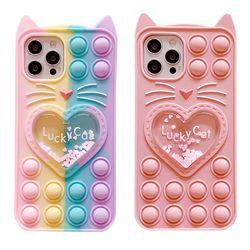 아이폰 12 11 pro max 고양이 글리터 버블 팝잇케이스