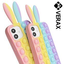 아이폰8플러스 레빗 뽁뽁이 실리콘 케이스 P614