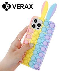 아이폰12PROMAX 프로맥스 레빗 실리콘 케이스 P614