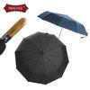 각인우산 파라체이스 나무손잡이 3단자동 우산 G4