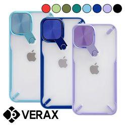 아이폰6 미러 컬러 라인 투명 실리콘 케이스 P617