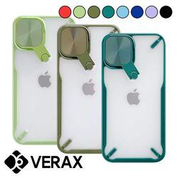 아이폰6S 미러 컬러 라인 투명 실리콘 케이스 P617