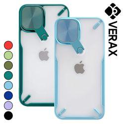 아이폰7 미러 컬러 라인 투명 실리콘 케이스 P617