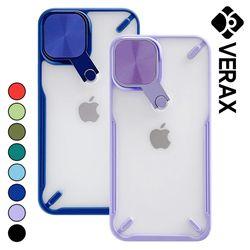 아이폰8플러스 미러 컬러 라인 실리콘 케이스 P617