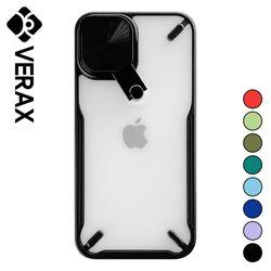 아이폰12 미러 컬러 라인 투명 실리콘 케이스 P617