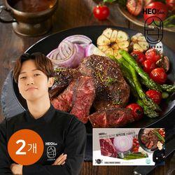 [무료배송] [허닭식단냉장] 밀키트 블랙라벨 스테이크 528g 2개